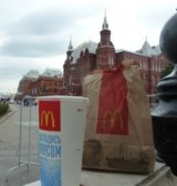 Soda and fries from McDonald's outside the Kremlin, Moscow. Photo credit: M. Ciavardini