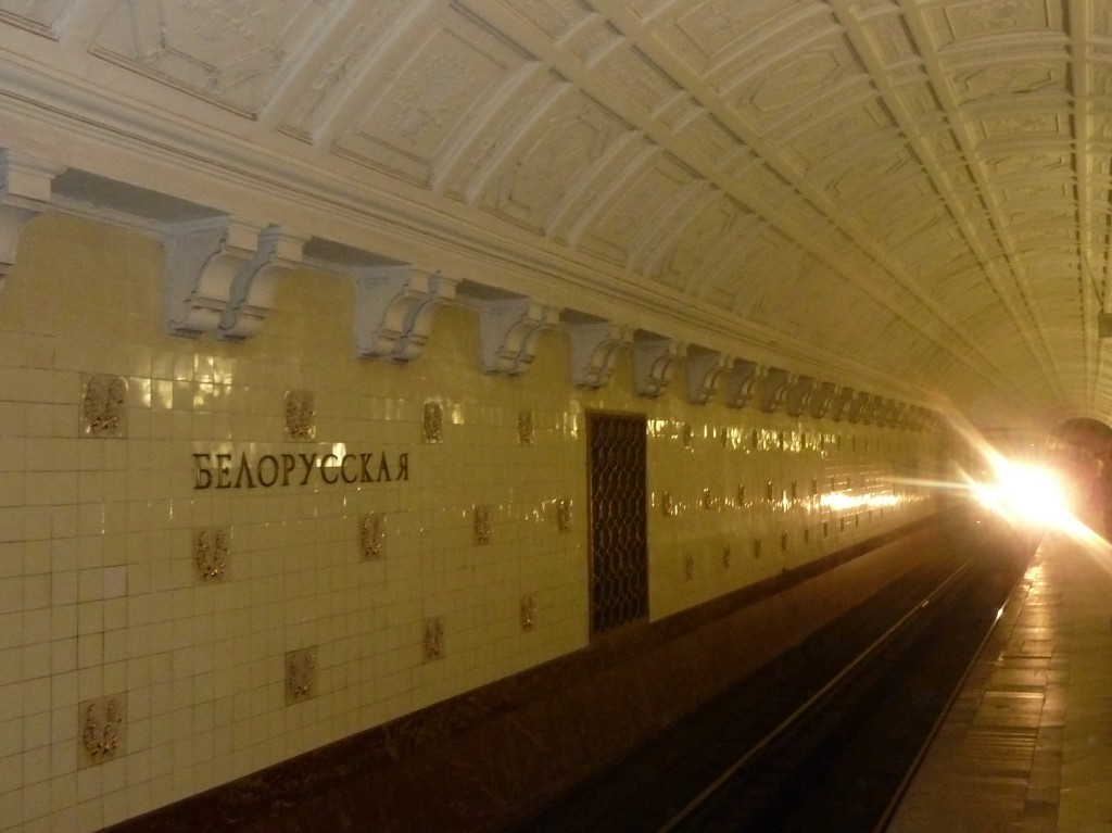 The Moscow subway can be intimidating, but navigating it is rewarding. Photo credit: M. Ciavardini