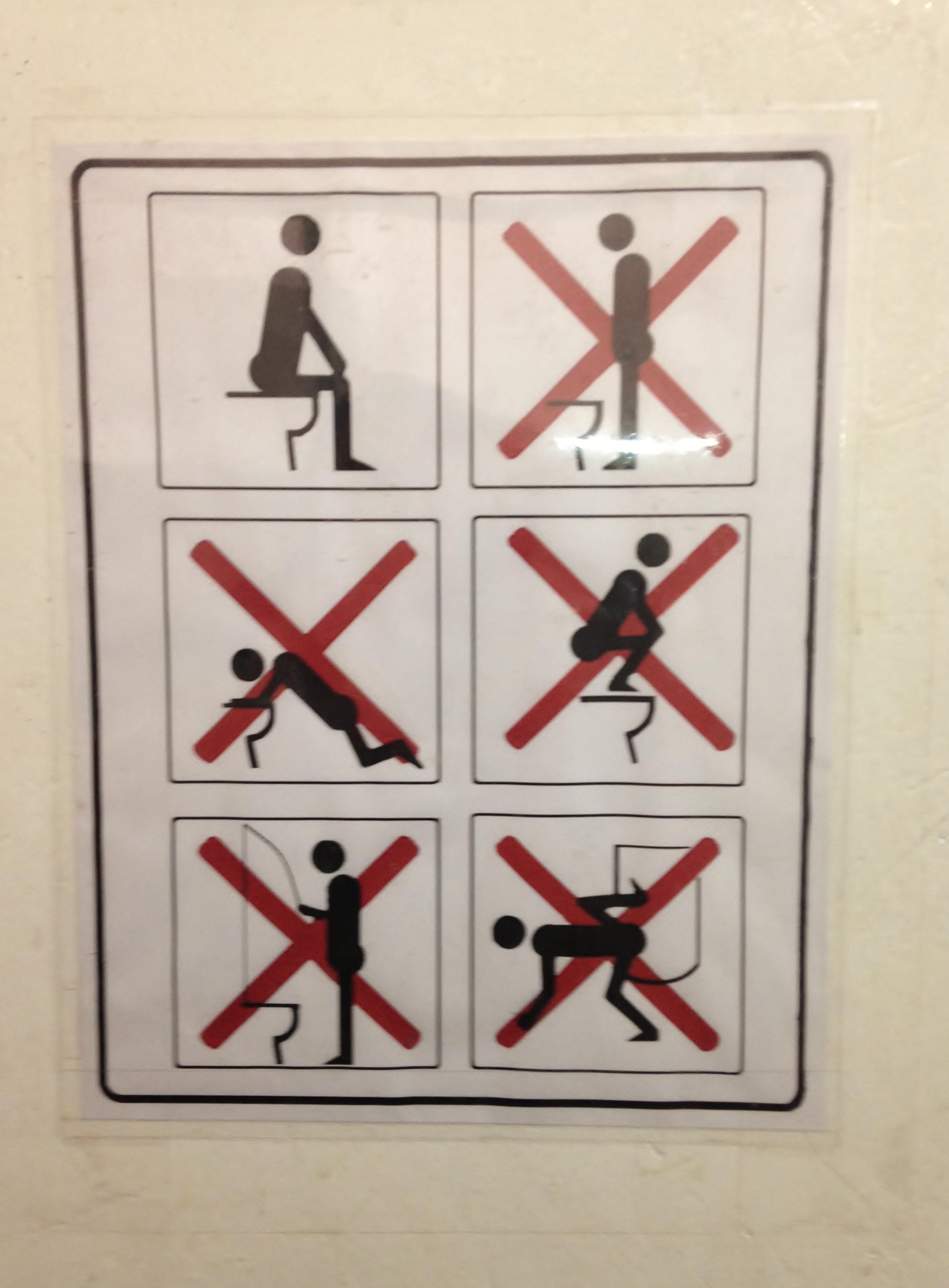 Bathroom Etiquette Bashfuladventurer Com